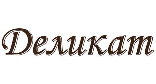 """Новый супермаркет """"Деликат"""". Автоматизация магазина"""